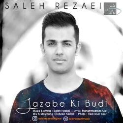 دانلود آهنگ جذاب کی بودی از صالح رضایی  با متن ترانه
