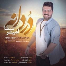 دانلود آهنگ دردانه از امیر نیما  با متن ترانه