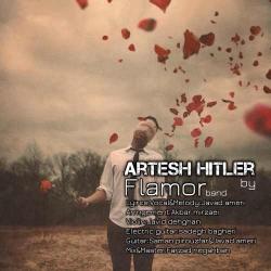 دانلود آهنگ ارتش هیتلر از گروه فلآمور  با متن ترانه
