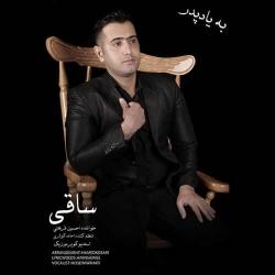 دانلود آهنگ ساقی از حسین فرهتی  با متن ترانه