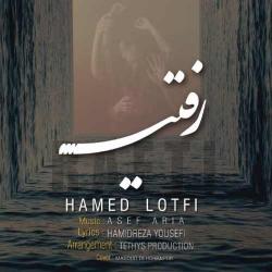 دانلود آهنگ رفتی از حامد لطفی  با متن ترانه
