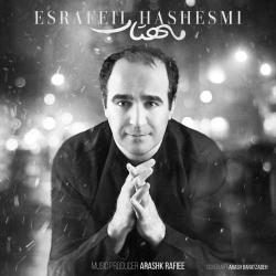 دانلود آهنگ مهتاب از اسرافیل هاشمی  با متن ترانه