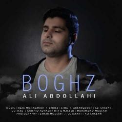دانلود آهنگ بغض از علی عبدالهی  با متن ترانه