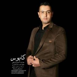 دانلود آهنگ کابوس از حسین فرهتی  با متن ترانه