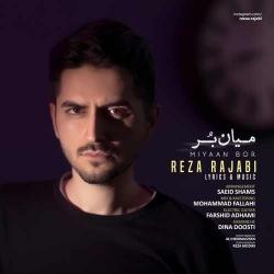 دانلود آهنگ میان بُر از رضا رجبی  با متن ترانه