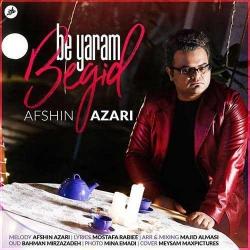 دانلود آهنگ به یارم بگید از افشین آذری  با متن ترانه