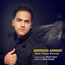 دانلود آهنگ نم نم بارون از مهرداد احمدی  با متن ترانه