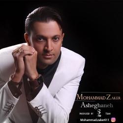 دانلود آهنگ عاشقانه از محمد ذاکر  با متن ترانه