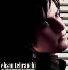 دانلود آهنگ هر چی تو بخوای از احسان تهرانچی با متن ترانه شعر