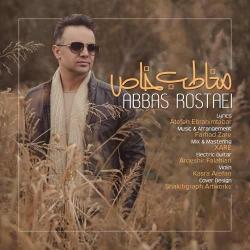 دانلود آهنگ مخاطب خاص از عباس روستایی  با متن ترانه