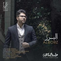 دانلود آهنگ البرز از حامد همایون  با متن ترانه