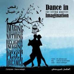 دانلود آهنگ برقص در خیال از بی کلام کسری صادقی  با متن ترانه