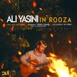دانلود آهنگ برگرد از علی یاسینی  با متن ترانه