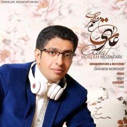 دانلود آهنگ عادت از مسلم مظفری  با متن ترانه