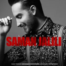 دانلود آهنگ لجباز از سامان جلیلی  با متن ترانه