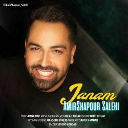 دانلود آهنگ جانم از امیرشاپور صالحی  با متن ترانه