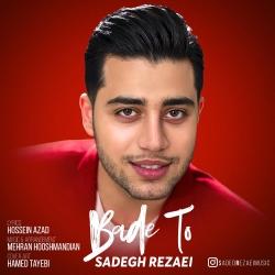 دانلود آهنگ بعد تو از صادق رضایی  با متن ترانه