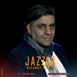 دانلود آهنگ جذاب از محمد مرادی  با متن ترانه