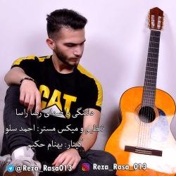 دانلود آهنگ دلتنگی از رضا راسا  با متن ترانه