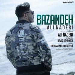 دانلود آهنگ بازنده از علی نادری  با متن ترانه