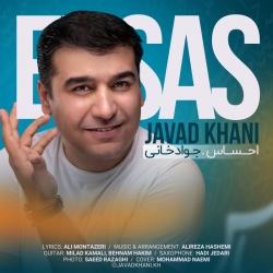 دانلود آهنگ احساس از جواد خانی  با متن ترانه