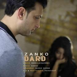 دانلود آهنگ درد از زانکو  با متن ترانه