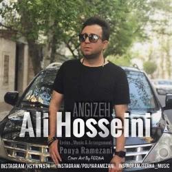 دانلود آهنگ انگیزه از علی حسینی  با متن ترانه