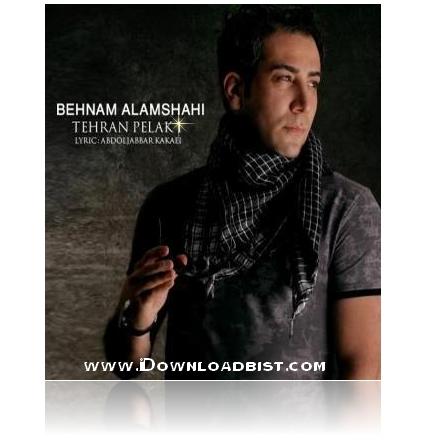 دانلود آلبوم بگو بگو از بهنام علمشاهی با لینک مستقیم