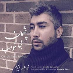 دانلود آهنگ چشمان بی خواب از آرمین وطنیان  با متن ترانه