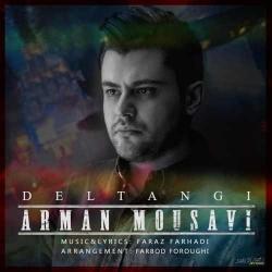 دانلود آهنگ دلتنگی از آرمان موسوی  با متن ترانه
