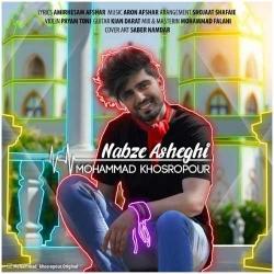 دانلود آهنگ نبض عاشقی از محمد خسروپور  با متن ترانه