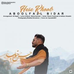 دانلود آهنگ حس خوب از ابوالفضل بیدار  با متن ترانه