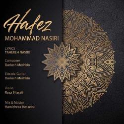 دانلود آهنگ حافظ از محمد نصیری  با متن ترانه
