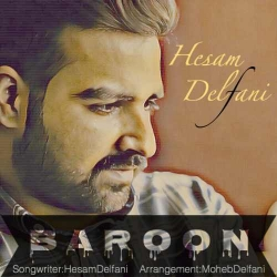 دانلود آهنگ بارون از حسام دلفانی  با متن ترانه