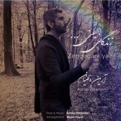 دانلود آهنگ زندگانی یعنی از آرمین وطنیان  با متن ترانه