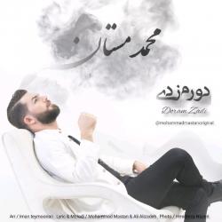 دانلود آهنگ دورم زدی از محمد مستان  با متن ترانه