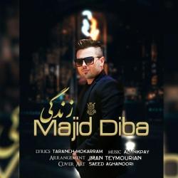 دانلود آهنگ زندگی از مجید دیبا  با متن ترانه