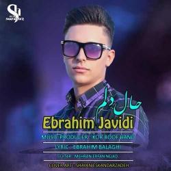 دانلود آهنگ حال دلم از ابراهیم جاویدی  با متن ترانه