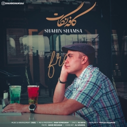 دانلود آهنگ کافه نگات از شاهین شمسا  با متن ترانه
