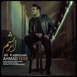 دانلود آهنگ ابریشم از احمد فیلی  با متن ترانه