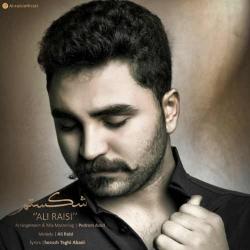 دانلود آهنگ شکستم از علی رئیسی  با متن ترانه
