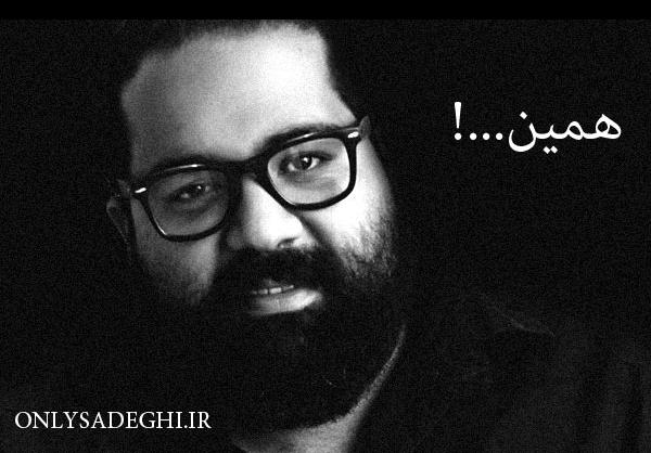 دانلود آهنگ  بی خداحافظی از رضا صادقی با تکست و متن ترانه شعر
