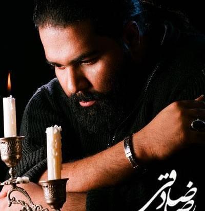 دانلود آهنگ غمگین نه می تونم از رضا صادقی با تکست و متن ترانه شعر آهنگ