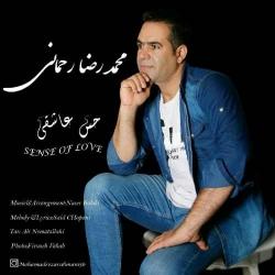 دانلود آهنگ حس عاشقی از محمدرضا رحمانی  با متن ترانه