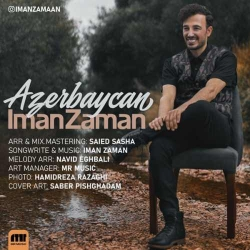 دانلود آهنگ آذربایجان از ایمان زمان  با متن ترانه