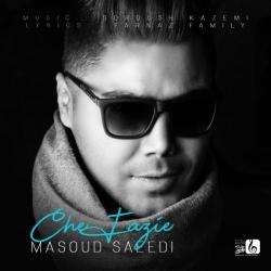 دانلود آهنگ منتظرت میمونم از مسعود سعیدی  با متن ترانه