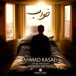 دانلود آهنگ خواب از احمد کسایی  با متن ترانه