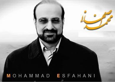 دانلود آهنگ باور نکن از محمد اصفهانی با تکست و متن ترانه شعر