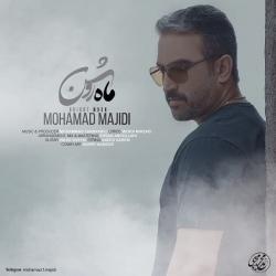 دانلود آهنگ ماه روشن از محمد مجیدی  با متن ترانه