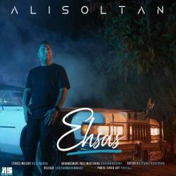 دانلود آهنگ احساس از علی سلطان  با متن ترانه